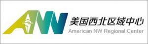 american nw regional center