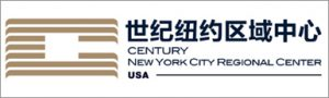 century new york regional center