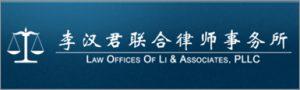 LawOfficeOfLi