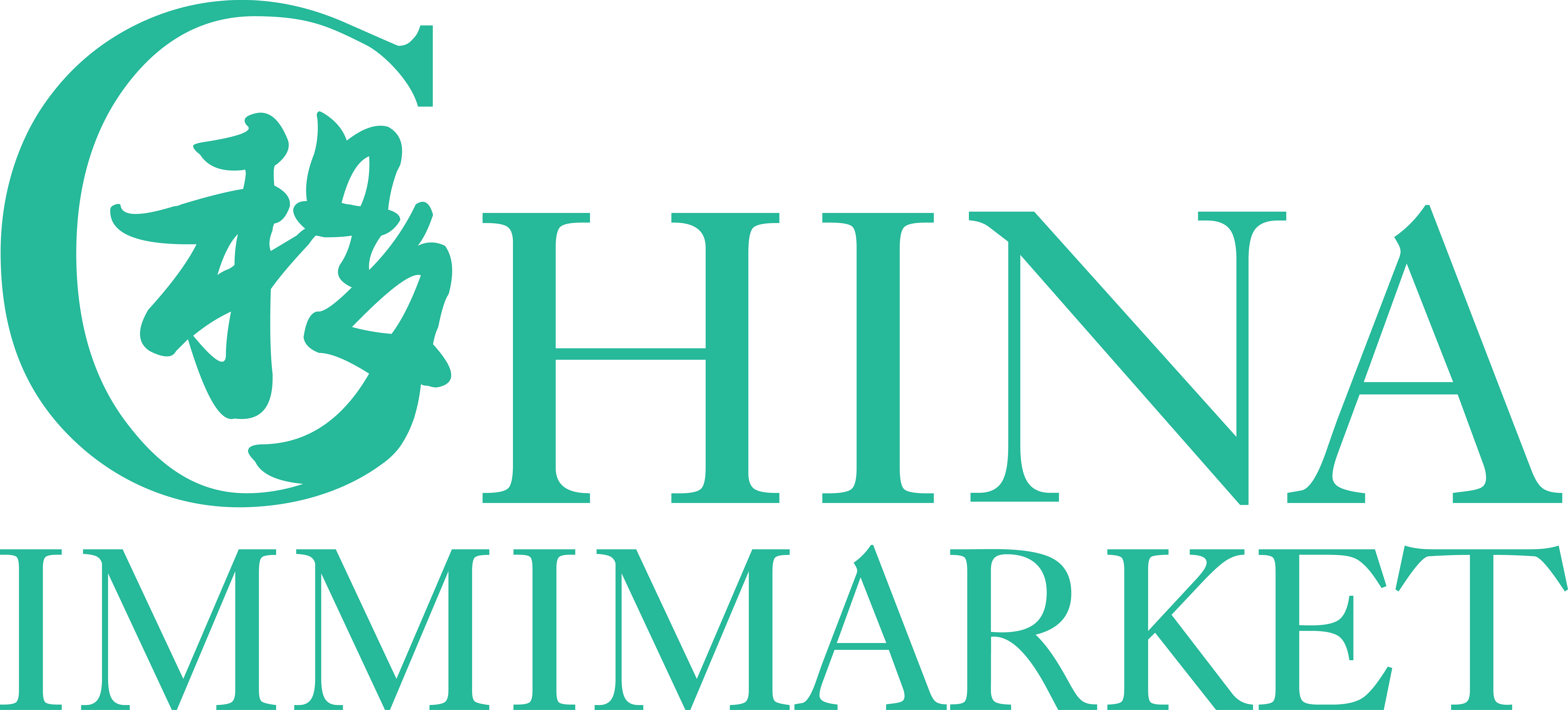 China ImmiMarket | Leading Chinese Immigration Online Media | Marketing Consulting Firm | Bilingual Immigration Marketing Experts