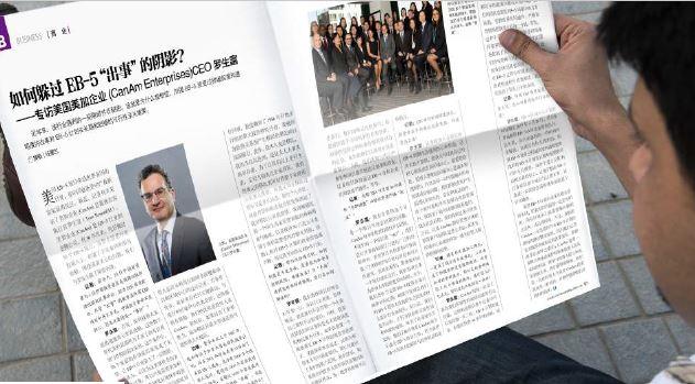 ChinaImmiMarket-service-eb5-magazine