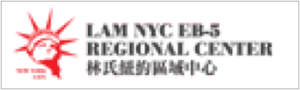 lam-nyc-eb5-regional-center