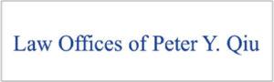 law-office-of-peter-qiu