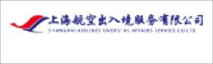 shanghai-airlines-sa-overseas